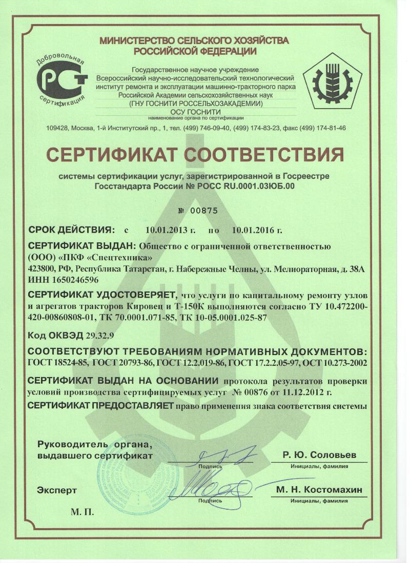 ремонт мтз- 82 Помощник. - vescos.ru